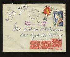 USA 1955 AFFRANCATURA dovuta 12 quater fromfrance Hotel San Pietroburgo