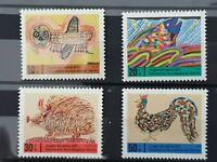 Berlin Germany  - 1971 - Child Welfare - 4  stamp set - MNH