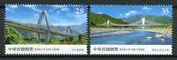 Taiwan Architecture Stamps 2020 MNH Suhua Highway Improvement Bridges 2v Set