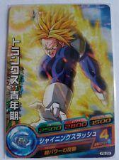 Carte Dragon Ball Z DBZ IC Carddass Part SP #PB-04 Leader Card Promo 2015