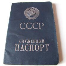 Dienstreisepass Pass Passport Ausweis UdSSR Sowjetunion служебный паспорт СССР