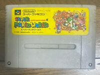 Super Mario World Super Famicom SNES Nintendo Japan Family Computer