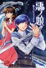 JAPAN NEW Aku no Musume / Story of Evil 4 Ao no Praefacio (Aku no P, Novel book)