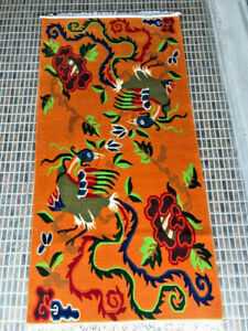 Traditional Tibetan carpet
