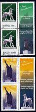 2004 JUDAICA,Ianchelevici,Horse,Sculpture,Romania-Belgium,Mi.5863,TAB/R x2,MNH