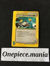 Pokemon Card SUPER SCOOP UP Japanese 1st Edition 055/128