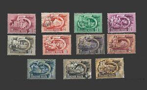 LH26 - Hungary 1950 5 year development plan stamp selection
