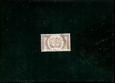 LOT 78434 USED  FISCAL STAMP ORANGE RIVER COLONY   BRITISH COLONY