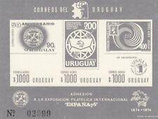 273556 / Uruguay ** MNH Block VIGNETTE ? SONDERDRUCK