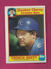 RARE 1986 ROYALS GEORGE BRETT  QUAKER CHEWY GRANOLA BARS  CARD