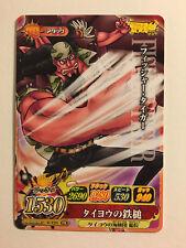 One Piece OnePy Berry Match IC Promo IC-PJ11