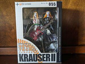 Revoltech Detroit Metal City Krauser II Figure
