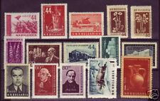 Bulgaria Sc 819/1061 MLH. 1953-1957 issues, 15 diff singles, F-VF or better