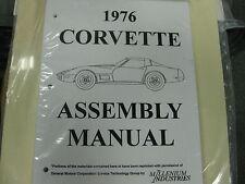 1976 76 CORVETTE (ALL MODELS) ASSEMBLY MANUAL