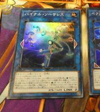 YUGIOH JAPANESE SUPER RARE CARD CARTE SD32-JP043 Binal Sorceress JAPAN NM>M