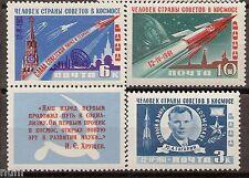 Rusia Russia URSS CCCP yv # 2401/2403 ** MNH Set  Space