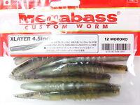 "Megabass - XLAYER (ORIGINAL) 4.5inch 4.5"" 12 MOROKO"