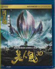 Mermaid Blu Ray 2D + 3D Stephen Chow Deng Chao Show Luo Lin Yun NEW Eng Sub