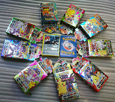 2017 NEW Pokemon TCG: 52 CARD LOT RARE, COM/UNC, HOLO & GUARANTEED the EX