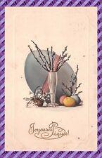 carte postale- Thème Pâques -19