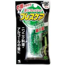 ☀Kobayashi Breath Care Strong Mint (50 Pieces) Oral Care