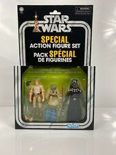 Star Wars Vintage Collection 2019 CAVE OF EVIL Exclusive