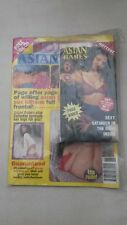 Hottest Asian Babes - Vintage Men's Glamour Magazine - 90's New Incl. Free Video