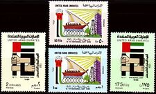 UAE 1986 ** mi.213/16 National Day National Day Holidays