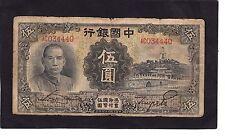 China  5 Yuan P-77b   1935   G+