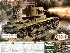 UM Military Technics 219 OT-130 Soviet flame-throwing tank 1/72