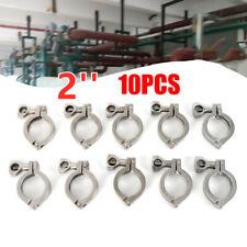10x 2 Tri Clamp Clover Ferrule 304 Stainless Steel Heavy Duty Sanitary Fastener