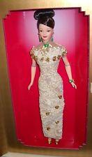 #3152 NRFB Mattel Spiegel Catalog Limited Edition Golden Qi Pao Barbie