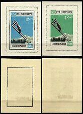 #864 - Albania - Foglietti Olimpiadi di Innsbruck, 1963 - Nuovi (** MNH)