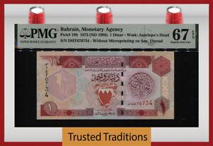 TT PK 19b 1973 (ND 1998) BAHRAIN MONETARY AGENCY 1 DINAR PMG 67 EPQ SUPERB GEM!