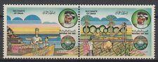 Oman 1990 ** Mi.340/41 Zdr. Fischerei Fishing Landwirtschaft Agriculture