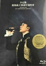 Hacken Lee 李克勤 30th Anniversary Concert 2017 Reggion All BLU-RAY x2 + 3CD