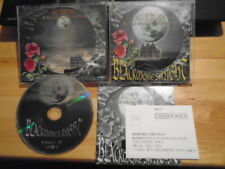 RARE OOP JAPAN Blackmore's Night CD All For One Collection DEEP PURPLE Rainbow !