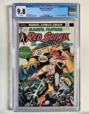 Marvel Feature #1 (1975) CGC 9.8 - Red Sonja
