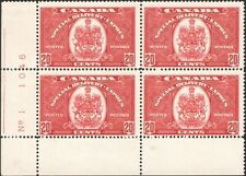 CANADA, 1938. Special Delivery E8 Plate Block, Mint