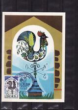 carte  1er jour  chambres d' agriculture  oiseau  coq    Paris    1973