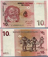 CONGO ex ZAIRE billet neuf de 10 c  MASQUE PENDE Pick82 Danseurs 1997