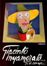 L.Venna (G. Landsmann)-GI.VI.EMME-futurismo-sombrero