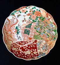 Antique Japanese Handpainted Famille Rose Porcelain Plate