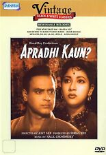APRADHI KAUN (BLACK & WHITE) -  Mala Sinha -BOLLYWOOD  DVD - FREE UK POST