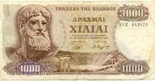 GRECE GREECE 1000 drachmes 1970 état voir scan 642870