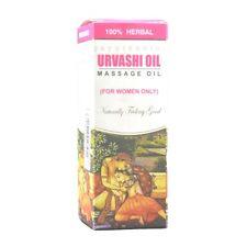 Urvashi Massaggio Olio 50ml (le donne si sentono umore/Libido Enhancer) UK Stock