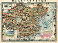 1931 Pictorial Map of China Asia Wall Art Poster Print Artwork Decor Vintage