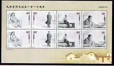 China VR 3494/97 ** KB 2003-25 160 J. Geburtstag Zedong -  Michel 90,00 (3604)