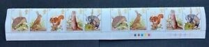 GB 1977 British Wildlife traffic light/gutter pair strip, MNH, SG 1039-43