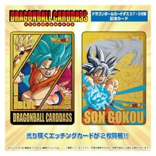 DRAGON BALL COMPLETE BOX CARDDASS HONDAN BOX 37 & 38 COFFRET SCELLE (3)